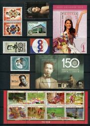 Rp19 Philippines - 2019 Complete Year Stamp Sets With Souvenir Sheets. Muh
