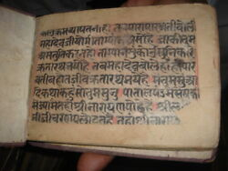 India Rare - Hand Written Manuscript In Sanskrit - Sheet No.2 To 98 [ Pages 194