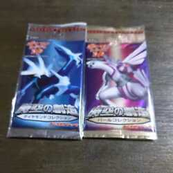 Pokémon Card Dp Creation Of Space-time Diamond Pearl Collection Cards