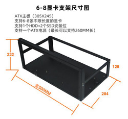 Ai Supercomputer Open Chassis Support Multi-graphics Card Bracket Mining Frame