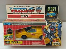 69-kt1085/-80 Things At The Time C-321 Raster Fight Super Robot Life Trans