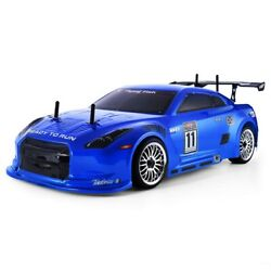 Hsp Rc Car 4wd 110 On Road Racing Two Speed Drift Vehicle Toys 4x4 Nitro Gas E