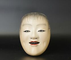 Japanese Signed Doji Noh Mask Representing A Young Boy With Eternal Youth Ll50