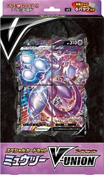 Pokemon Card Game Mewtwo V-union Sword And Shield Special Card Set Box Japanese