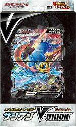 Pokemon Card Game Zacian V-union Sword And Shield Special Card Set Box Japanese