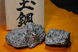 Tamahagane About 854g The Material Of The Japanese Swords / Made By Nbthk