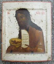 Russian Traditional Icon Of John The Baptist Antique Late17th-early 18th Cent.