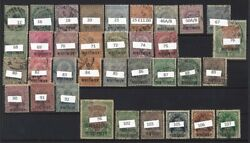 India Gwalior State Used Collection 1885-1949 Sg £234.10 98 Stamps