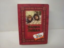 Box Kinder Surprise Diorama Cassette The Lord Of Rings New With Eggs
