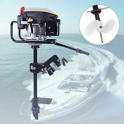 9.0hp 4 Stroke Outboard Boat Engine Gasoline Motor 225cc Air Cooling Hand Recoil