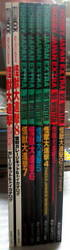 Hobby Extra Monster Attack Total Of Books Search Godzilla Ultra Seven Sci-fi