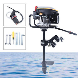 4stroke 9hp Outboard Motor Fishing Boat Engine Air Cooling System 225cc 2500rpm