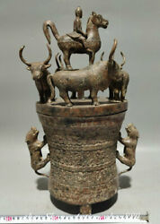 18 Old China Bronze Ware Soldier Horse Niu Beast Army Rations Grain Storage Box
