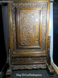 32 Old Chinese Yellow Pear Huanghuali Wood Carving Dragon Fish Folding Screen