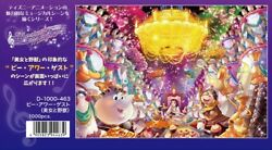 1000 Piece Jigsaw Puzzle Bee Hour Guest Beauty And The Beast Discontinued 6-317
