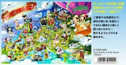 1000 Piece Jigsaw Puzzle Fantastic Europe Discontinued Products 6-317