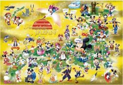 2000 Piece Jigsaw Puzzle Fantastic Japan Discontinued Products 6-317