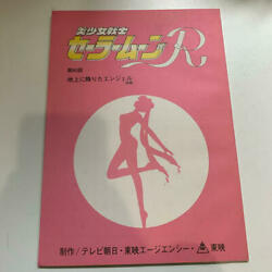 Novelty Episode 60 Production Physical Real Script Sailor Moon