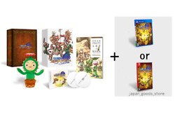 Holy Sword Legend Legend Of Mana Collectorand039s Ed Nintendo Switch Ps4 Psl New
