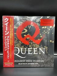 Queen Greatest Hits In Japan Vinyl Lp Ltd Ed 2000 Worldwide Sold Out Unopened