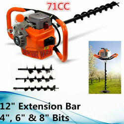 71cc 2 Stroke Gas Post Hole Earth Digger Auger Borer Fence Drill W/ 468 Bits