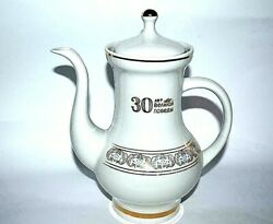 Interesting Teapot 30 Years Of The Great Victory Ussr Painted Porcelain Vintage