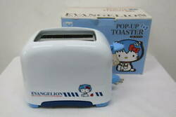 Hello Kitty Evangelion Rey Ayanami Pop-up Toaster Limited Model