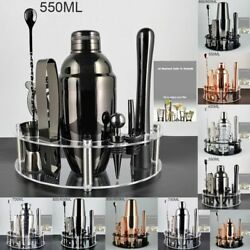 750/550ml Boston Cocktail Shaker Set Bartender Kit With Stand Tools 25/18oz