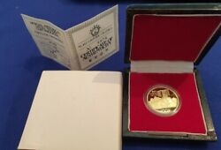 China 1984 1/3 Oz Gold Historical Figures Qin Shi Huang Proof Coin