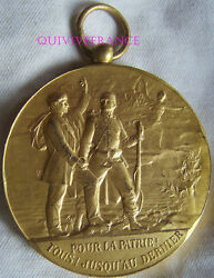 Med5547 - Medal For The With Free Postage All To Last - Journal Le Stand