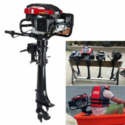 4 Stroke 196cc Boat Outboard Motor Gasoline Engine Air Cooling System Heavy Duty