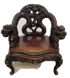 Antique Chinese Carved Dragon Arm Chair