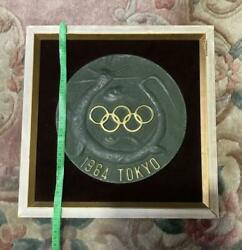 1964 Big Dragon Motif Medal At The 2008 Summer Olympics For Decorative Foreheads