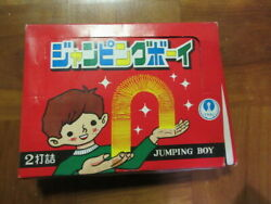 Box 24 Pieces Jumping Boy Showa Retro Candy Store