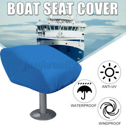 Boat Seat Cover Furniture Dust Outdoor Yacht Waterproof Elastic Rope Protector