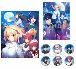 Tsukihime A Piece Of Blue Glass Moon First Limited Nintendo Switch From Japan