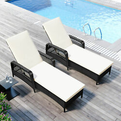 1/2 Set Outdoor Rattan Lounger Adjustable Wicker Chaise Lounge Relaxer Poolside