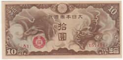 Japan-china Change Of Forces Vote No. 10 Yen In The Direction Buddha And India