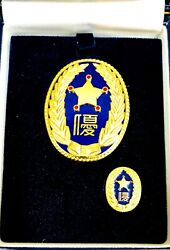 Tokyo Security Service Association Pin Badge Excellent Guard With Box Japan