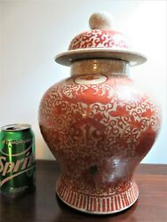 Antique Chinese Iron Red Porcelain Lidded Vase Kangxi Mark And Of The Period