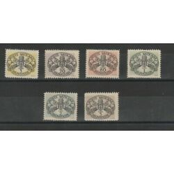 1946 Vatican City Postage Stamps Wide Stripe 6 Values New Mnh Mf74869