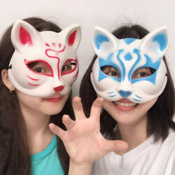 The Nine-tailed Fox Mask Pulp Half Face Halloween Cosplay Animal Party M