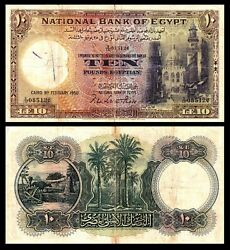 Egypt 10 Pounds 1950 Avf P-23c Sign.leith-ross Mosque Of Sultan