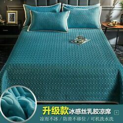 Summer Ice Silk Mats Can Be Washed And Machine Washed Foldable 1.5m 1.8m 2.0m