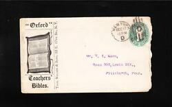Oxford Teachers' Bible T Nelson And Sons Newe York Pse 1889 Cover And Letterhead Z87