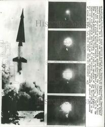 1970 Press Photo Nike Hercules At White Sands Missile Range New Mexico