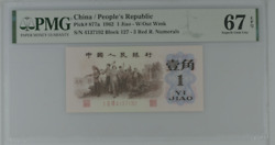 1962 China 1 Jiao  Banknote Currency Unc Pmg 67 P-877a