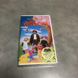 Disney Southern Song Vhs New Unopened Japanese Dubbed Version No Discount
