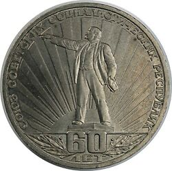1982 Cccp Russia / Russian 1 Rouble's Ussr 60th Anniversary - Uncirculated