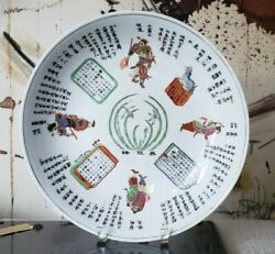 Famille Rose Wu Shuang Pu Antique Porcelain Warrior Plate Bowl Marked Chinese
